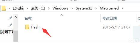 Win10系统下IE11浏览器提示没有安装Flash Player的原因分析及解决教程