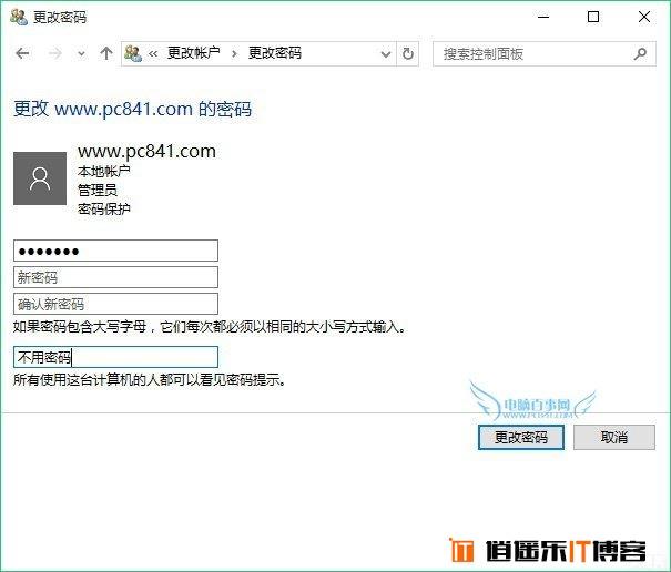 win10取消开机密码登录详细教程