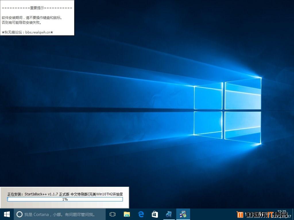 秋无痕常用软件全功能装机光盘 V2015年十一月版(支持Windows10TH2)2015.11.18更新