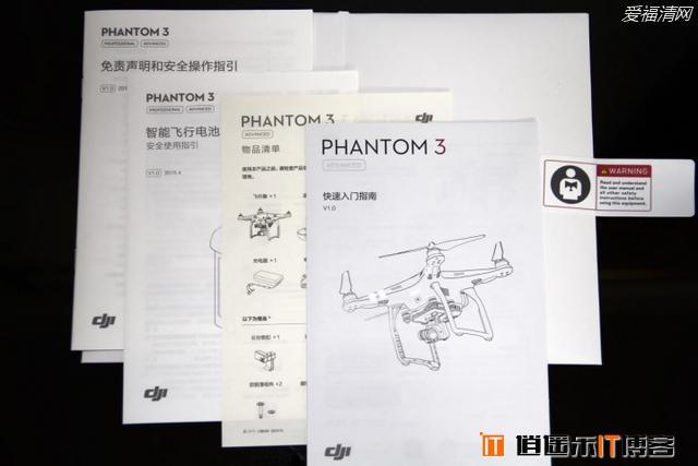 放飞梦想,Phantom 3 ADVANCED无人机开箱测评