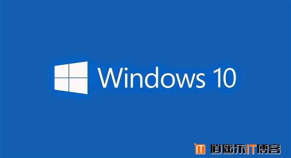 [下载]Windows 10周年更新版简体中文ISO微软官方原版镜像免费下载