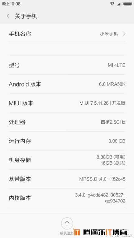 小米4升级Android 6.0!流畅 效果一级棒