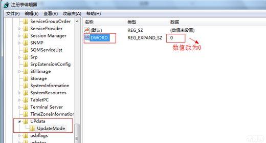 win7电脑桌面图标无法自动刷新怎么解决?