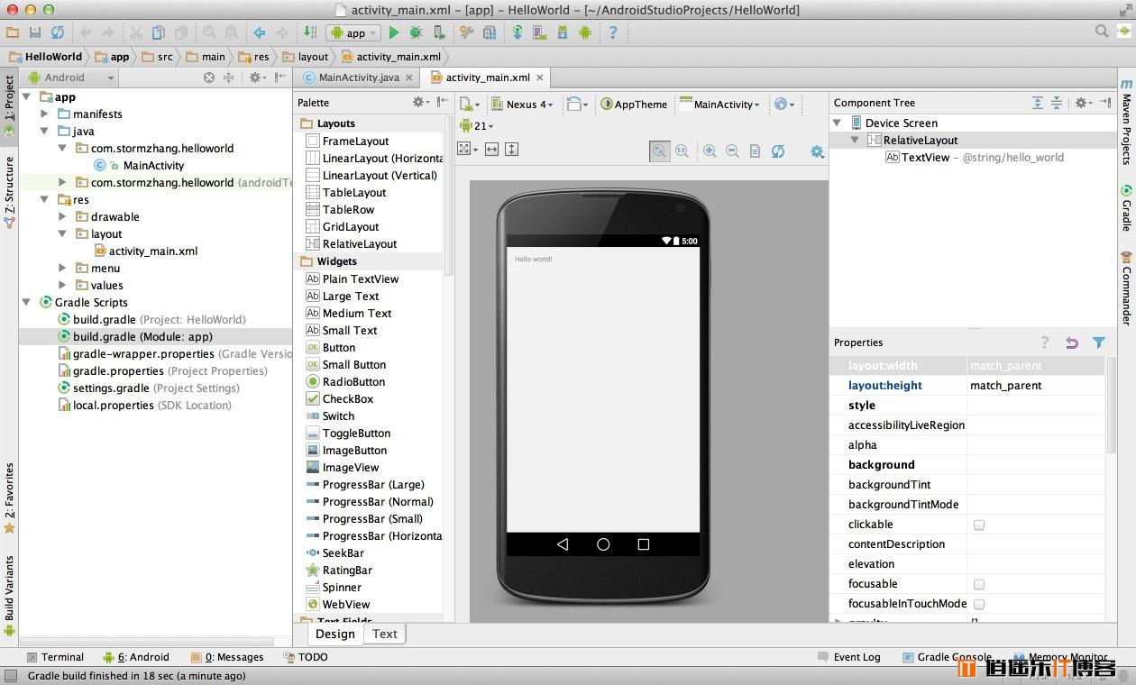 史上最详细的Android Studio系列教程(1)——下载与安装