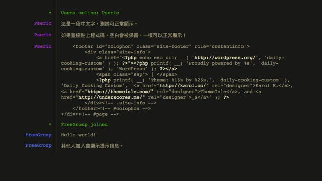 Hack.Chat 在浏览器里快速建立简单、随用即丢线上聊天室,无须下载安装软体