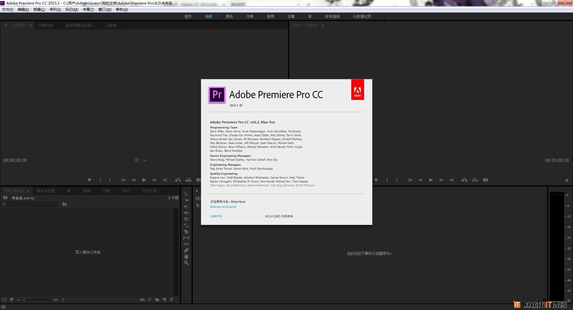 嬴政天下Adobe CC 2015.x最终版简体中文软件集合特别版免费下载