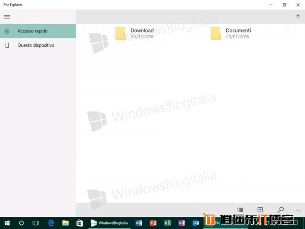 [多图]Windows 10全新文件资源管理器曝光?