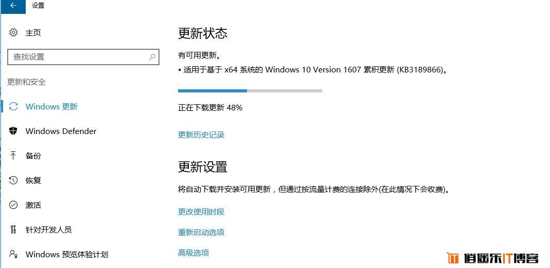 Win10一周年更新正式版14393.187更新 卡48%解决办法