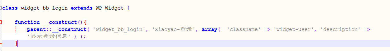 【debug】wordpress使用__construct()统一构造方法解决同类名错误