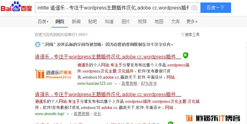wordpress防止网站被镜像实用方案教程