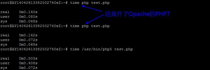 【亲测可用】为 WordPress 编译安装 PHP 7.0.3 及优化全攻略
