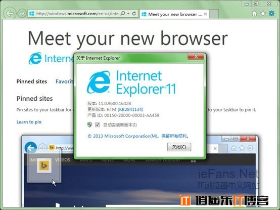 IE11 For Win7、win2008中文版官方免费下载地址