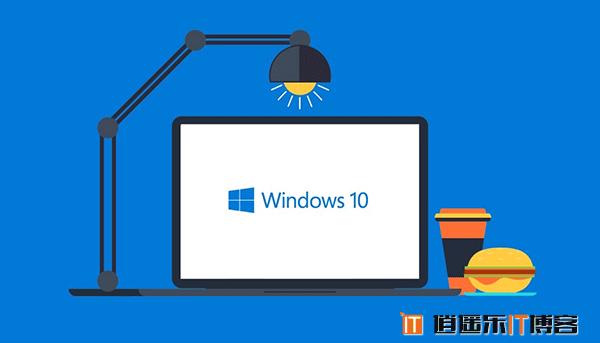 微软:Win10一周年更新版14393.222累积更新问题将解决