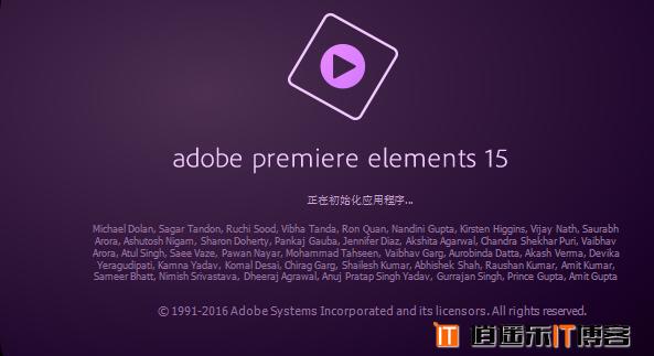嬴政天下Adobe CC 2017.x简体中文Mac/Win版软件集合特别版免费下载