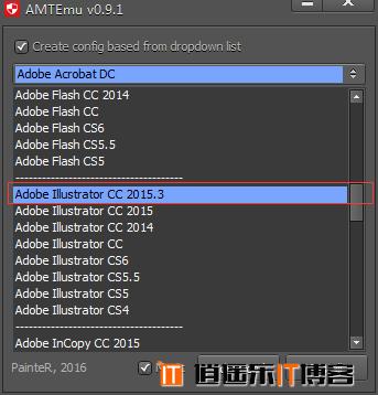Adobe CC 2017 软件破解安装详细教程教程