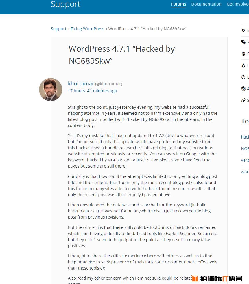 WordPress4.7.1零日漏洞现身,分分钟改掉你的网站内容