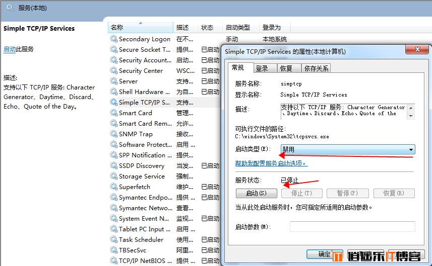 阿里云ECS NTP反射型DDOS攻击防御解决方法