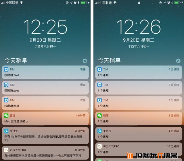体验超越iOS 最好用的国产手机系统排行榜TOP3已刷新