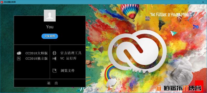 嬴政天下 Adobe CC Family 2018(CC 2018) v8.X 大师版 特别版 最新免费下载地址