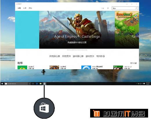 Windows 10 中有很多新增功能和改进