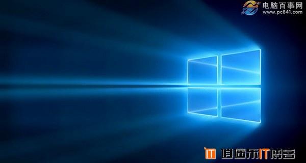 Hosts文件在哪里 Win10快速打开hosts文件位置