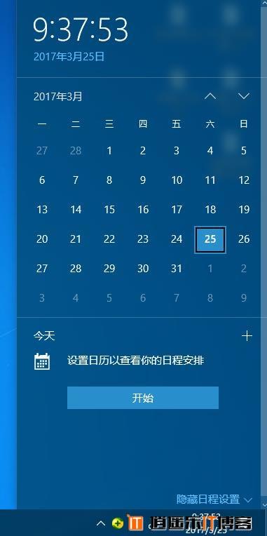 Win10右下角怎么显示秒钟 Win10右下角显示秒钟教程