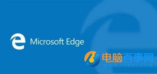 Win10 Edge浏览器怎么重装  Win10重装Edge浏览器方法