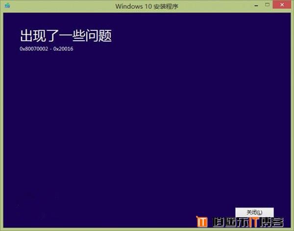 Win10正式版ISO镜像下载工具0x80070002问题解决办法