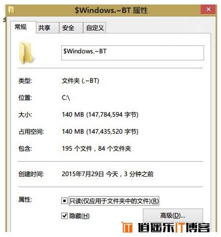 Win7/Win8.1升级Win10失败怎么办?升级Win10安装失败解决方法
