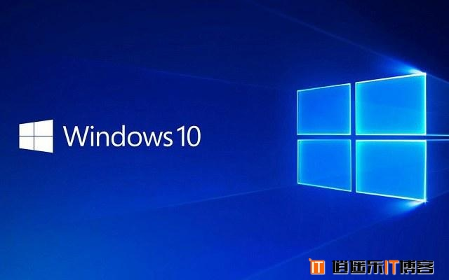 Win10 1803怎么升级?Win10 2018四月正式版升级方法