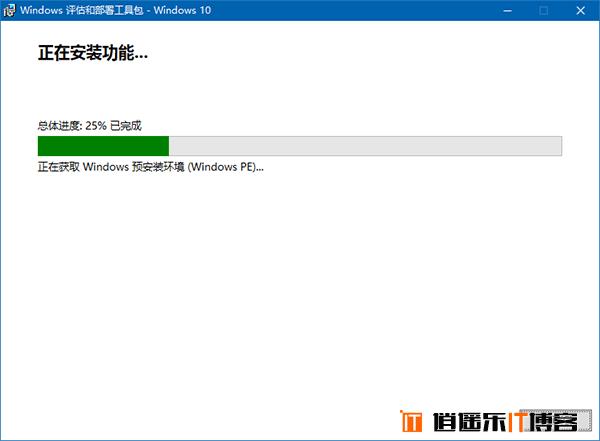 Win10安装:如何制作一周年更新官方纯净版PE启动盘?