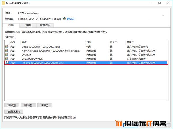 Win7/Win8.1/Win10安装程序错误2502/2503解决办法