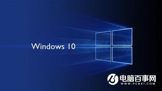 Win10多桌面有什么用 Win10多桌面使用方法