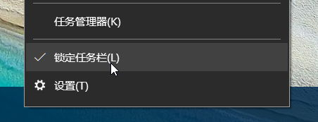 Win10快速启动栏不见了如何恢复  Win10快速启动栏设置教程
