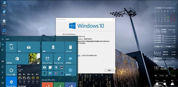 无法升级Win10创作者更新怎么办?硬盘分区惹的祸?