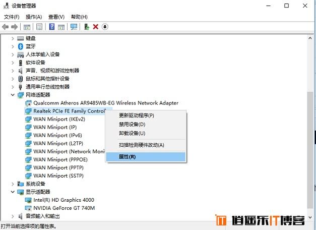 网卡物理地址怎么查 Win10修改网卡Mac物理地址方法