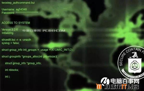 学会这个电脑技巧 小白也能秒变黑客大神!