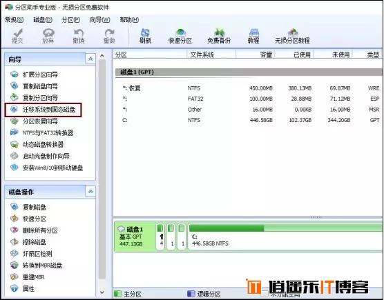固态硬盘如何装系统?3种实用SSD安装系统方法
