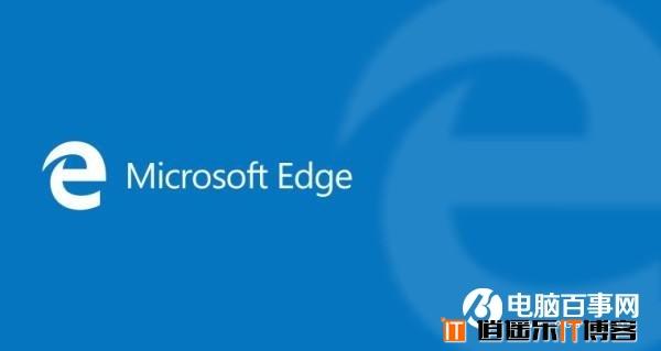 Win10自带浏览器在哪?Win10自带IE与Edge浏览器打开方法