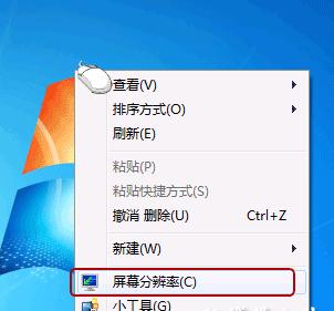 QQ截图屏幕局部放大怎么办?Win10版本QQbug破解