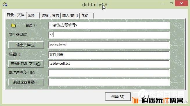 巧用Win10 把文件夹目录树变文本设置教程