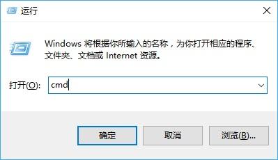 怎么看电脑打开了哪些端口?Win10端口查看命令