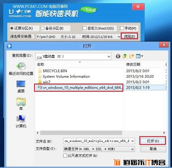 u盘怎么装win10 详解U盘安装Win10正式版图文教程