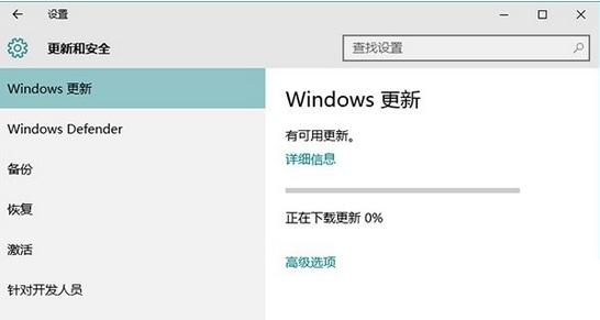 Win10升级后应用打不开或闪退怎么办 Win10软件打不开解决方法