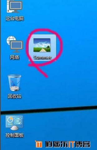 Win10怎么设置桌面壁纸?Win10桌面壁纸设置教程