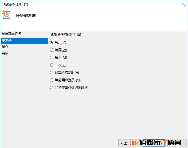 Win10自动关机怎么设置?Win10自动关机命令使用方法