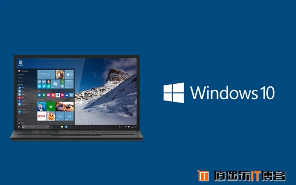 Windows 10快捷键汇总 Win10快捷键介绍