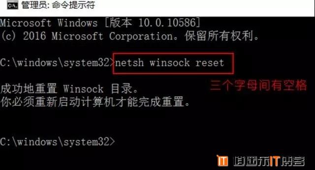 Win10怎么重置网络 Win10重置网络命令使用方法