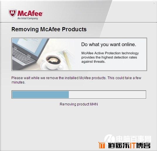 迈克菲怎么卸载 联想笔记本迈克菲卸载不了解决办法