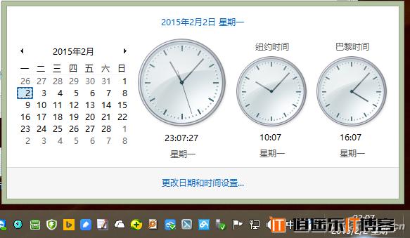 电脑如何设置多时钟显示?电脑设置不同地区时钟时间显示方法